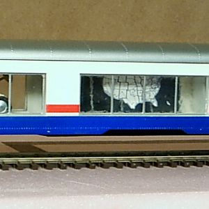 American Freedom Train Display Car No.41